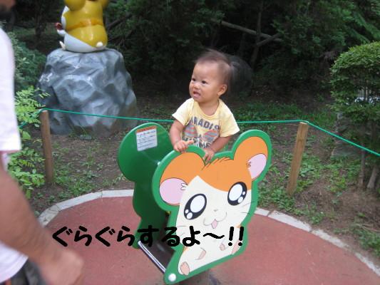 IMG_4093_1.jpg