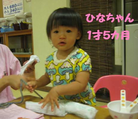 IMG_4101_1_1.jpg