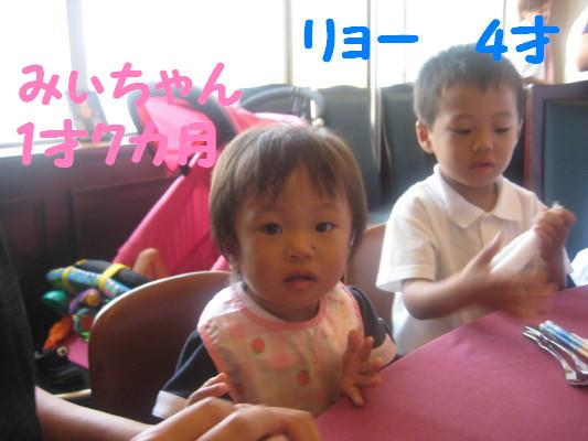 IMG_4127_1.jpg