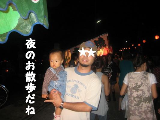IMG_4179_1.jpg