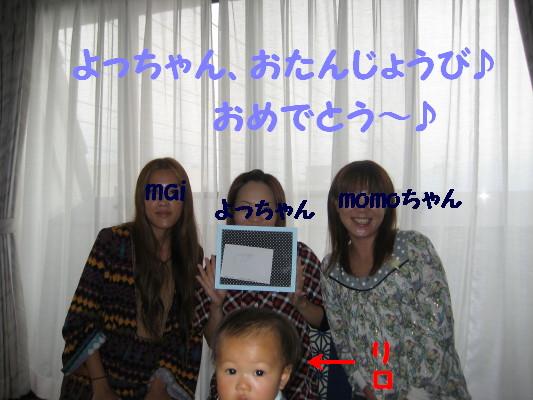 IMG_4394_1.jpg