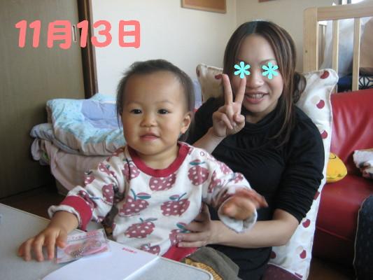 IMG_4496_1_1.jpg