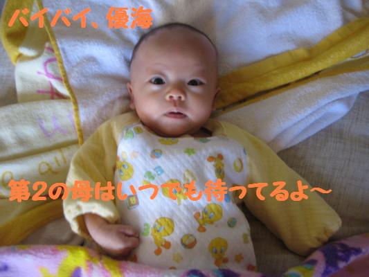 IMG_4689_1.jpg