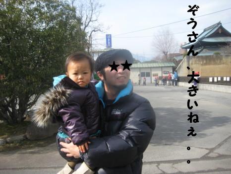 IMG_4745_1.jpg