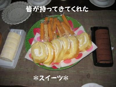 IMG_4923_1.jpg