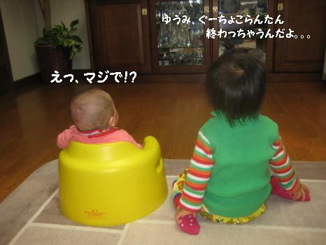 IMG_4930_1.jpg