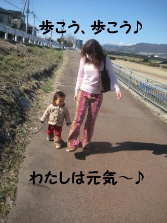 IMG_5006_1.jpg