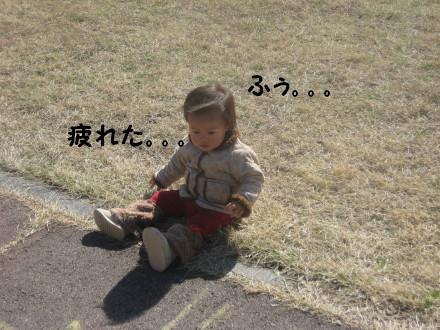 IMG_5012_1.jpg