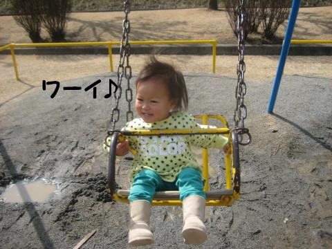 IMG_5017_1.jpg