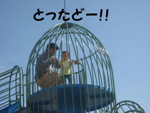 IMG_5023_1.jpg