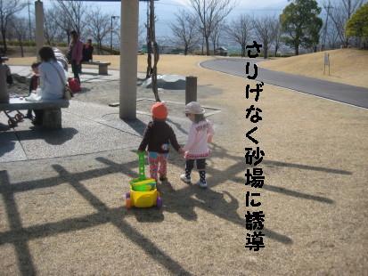 IMG_5034_1.jpg