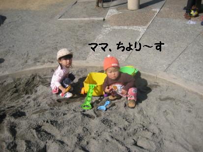 IMG_5035_1.jpg