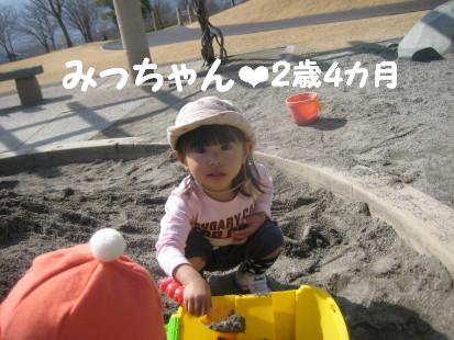 IMG_5036_1.jpg