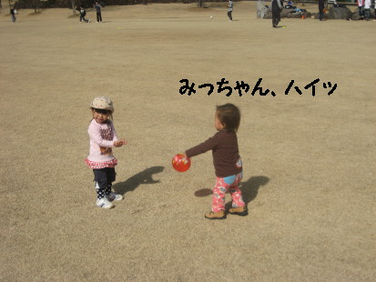 IMG_5037_1.jpg