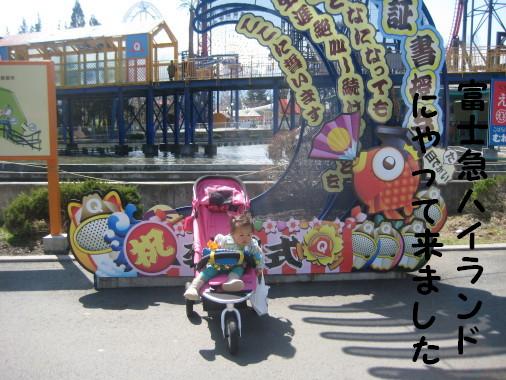 IMG_5057_1.jpg