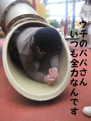 IMG_5108_1.jpg