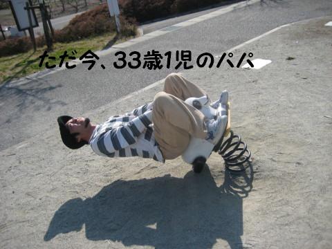 IMG_5168_1.jpg