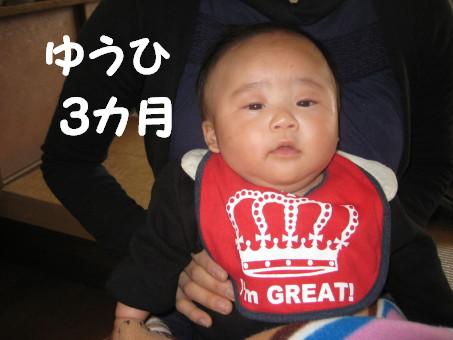IMG_5173_1.jpg