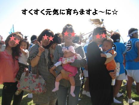 IMG_5387_1.jpg