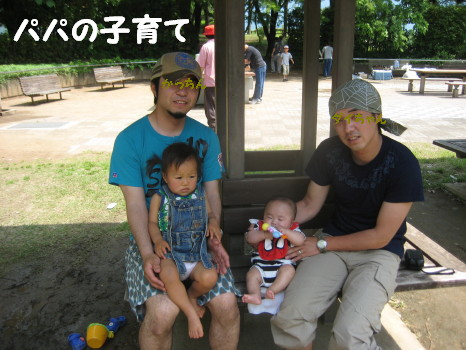 IMG_5575_1.jpg