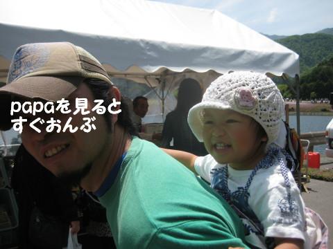 IMG_5617_1.jpg
