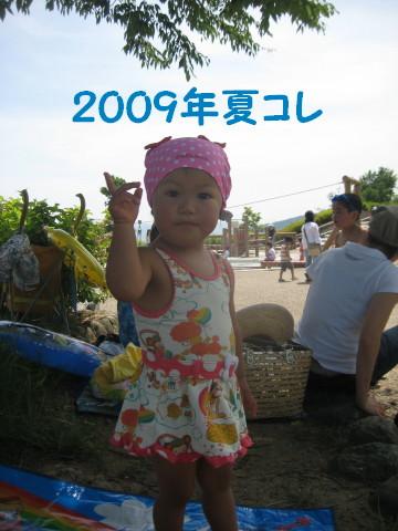 IMG_5700_1.jpg