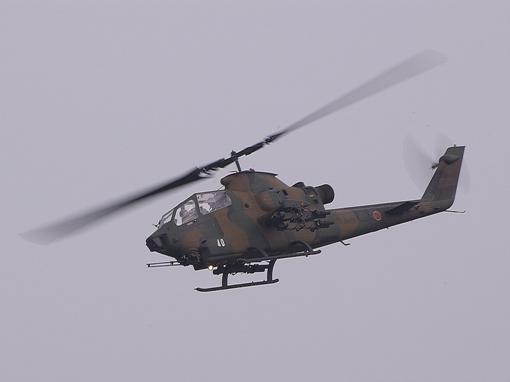 陸上自衛隊 AH-1Sコブラ