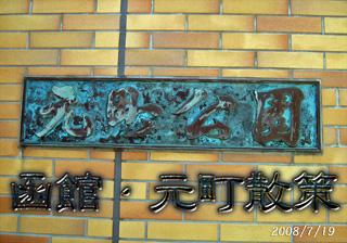 hokkaido-53.jpg