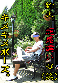 hokkaido-62.jpg