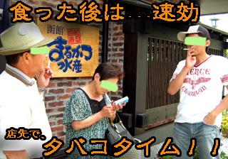 hokkaido-71.jpg