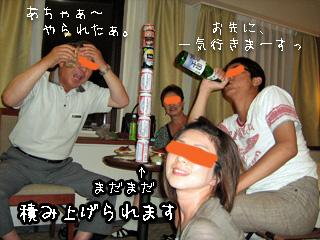 hokkaido-88.jpg