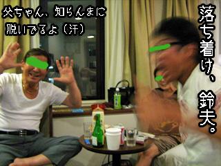 hokkaido-92.jpg