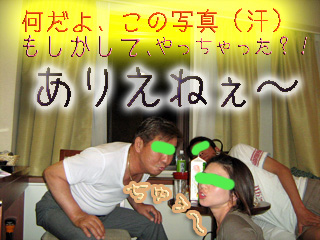 hokkaido-98.jpg