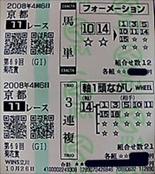 20081030214404.jpg