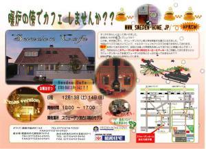 繧ォ繝輔ぉ_convert_20081122150353