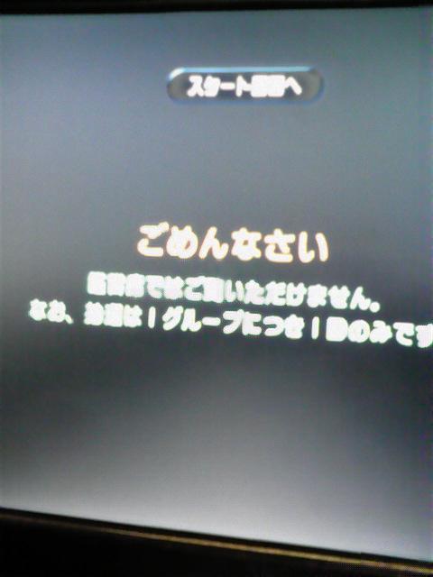 20080720180304