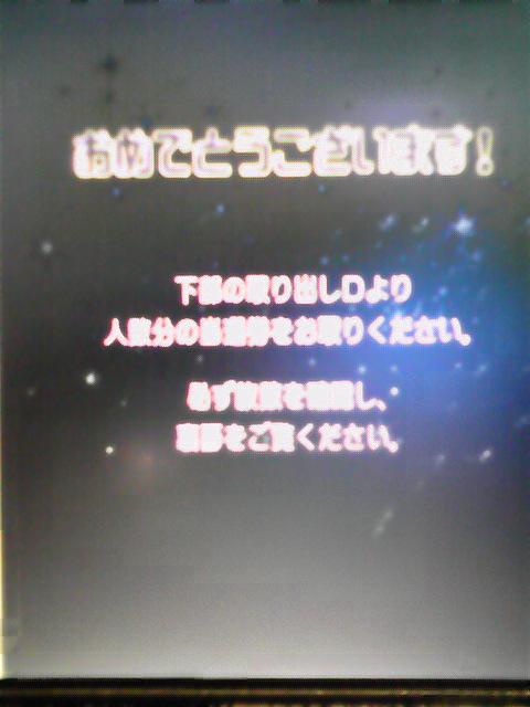 20080721181607