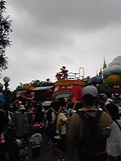 20080726141012