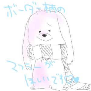 IMG_000067.jpg