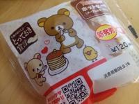 2008_0917kasumi10003.jpg