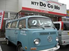 docomobus2.jpg