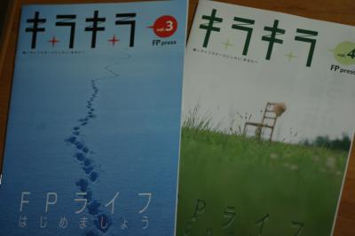 蜈千ォ・蜈ャ蝨・002_convert_20090415202102