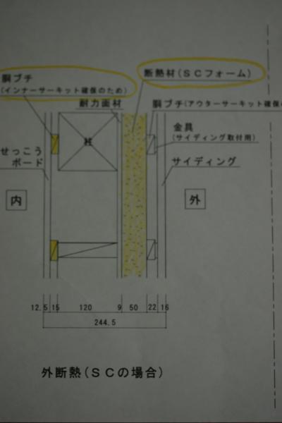 蜈千ォ・蜈ャ蝨・004_convert_20090417202409