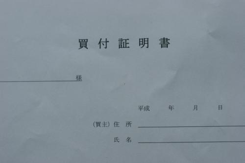 豈阪→蜊ソ莉・040_convert_20090527174847