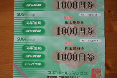 豈阪→蜊ソ莉・043_convert_20090530084837