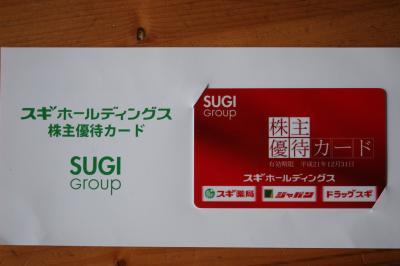 豈阪→蜊ソ莉・044_convert_20090530084934