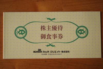 豈阪→蜊ソ莉・045_convert_20090530085036