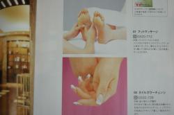 豈阪→蜊ソ莉・033_convert_20090601201846