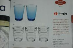 豈阪→蜊ソ莉・034_convert_20090601213947