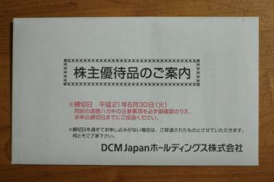 豈阪→蜊ソ莉・047_convert_20090601221323